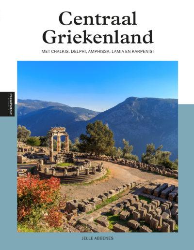 PassePartout reisgids Centraal Griekenland